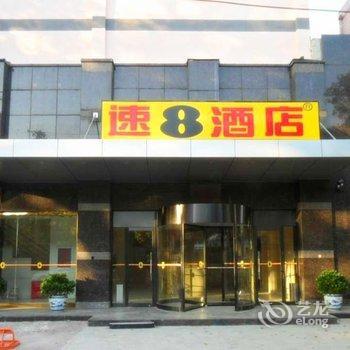速8酒店(北京天桥店)-天坛附近酒店
