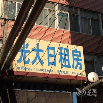 太原光大日租房图片8