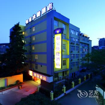 如家快捷酒店(西湖文化广场地铁站店)