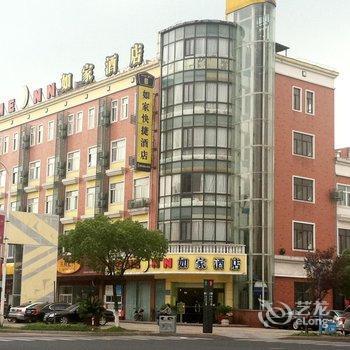 如家快捷酒店(杭州下沙开发区店)