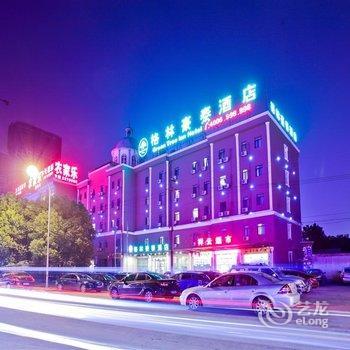 格林豪泰(合肥高新区天柱路商务酒店)