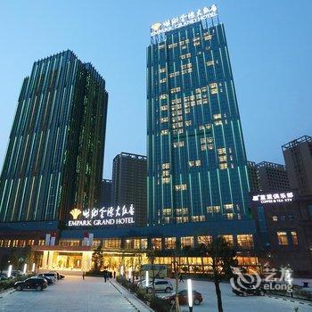 福州贵安世纪金源大饭店