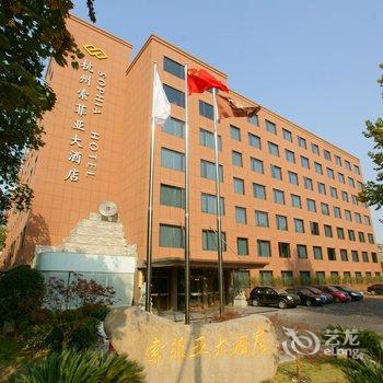 杭州索菲亚大酒店(南宋文化主题酒店)图片19