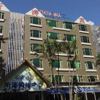 小梅沙附近的酒店 -小梅沙附近酒店