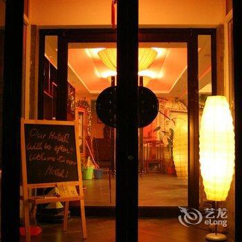 北京胡同印象酒店