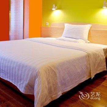IU酒店(广州天河东店)