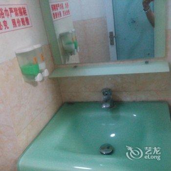 贵阳鑫源商务旅馆
