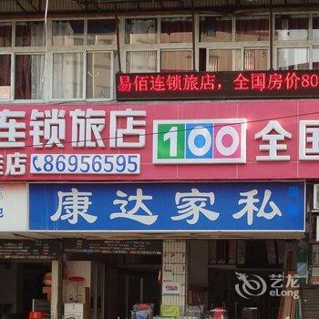 深圳伟佳主题酒店图片3