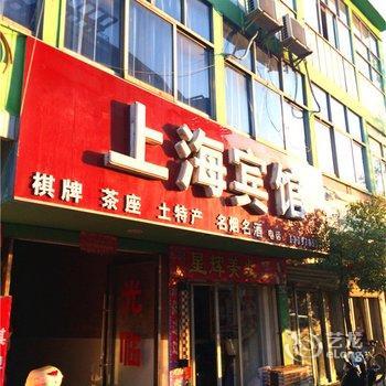 宜丰县上海宾馆附近旅游景点_宜丰县上海宾馆周边景点