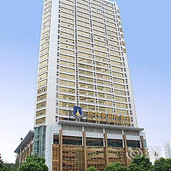 纽宾凯国际酒店(中山公园店)
