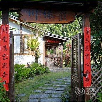 南投戏绿川民宿图片3