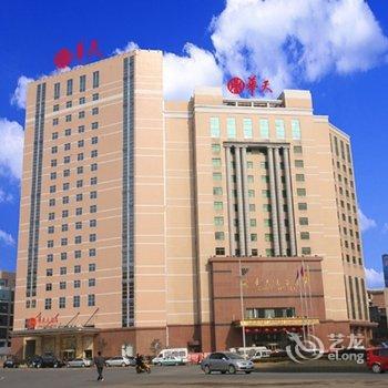 益阳华天大酒店
