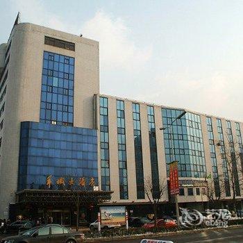 秦皇岛羊城酒店