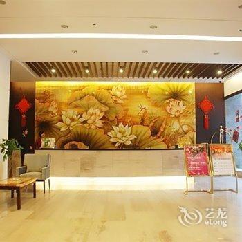 衡阳和一大酒店酒店预订