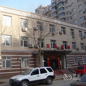 99旅馆连锁(北京天通苑南地铁站店)(原天通五谷)