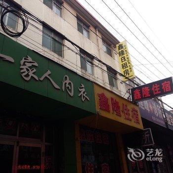 太原鑫隆日租房(大马)图片0