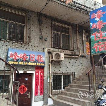 太原峰峰日租图片16
