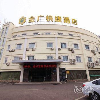 锦江之星风尚无锡贡湖大道万象城酒店