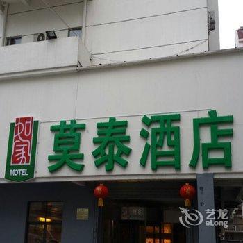 莫泰168(南京城西干道虎踞南路水西门大街店)