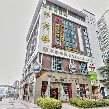 海友酒店(福州南门兜店)
