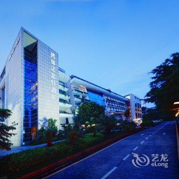 深圳博林诺富特酒店