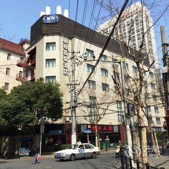 星程酒店(上海虹口足球场店)