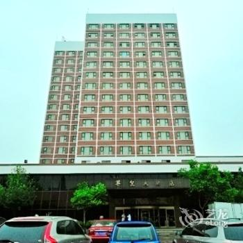 泰安市泰山大酒店_泰山酒店官网联合预订_艺龙旅行网