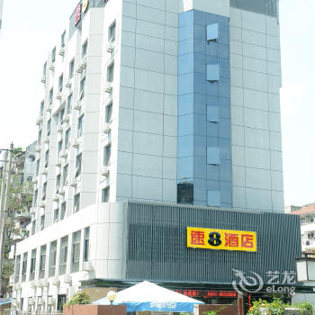 速8酒店(三坊七巷白马路店)-十八中附近酒店