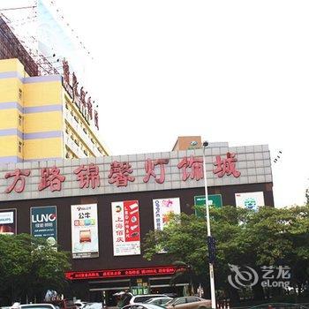 如家快捷酒店(上海陆家嘴东方路浦电路地铁站店)