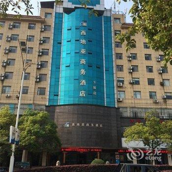 宜春君捷商务酒店原西地亚商务酒店(十运店)