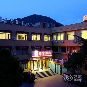 如家精品酒店(杭州西湖苏堤店)-虎跑泉附近的酒店