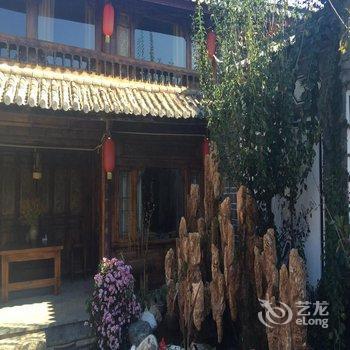 丽江玉湖村附近公寓_丽江玉湖村附近攻略_丽爱情酒店4手游宾馆图片