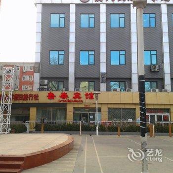 北京鲁泰宾馆