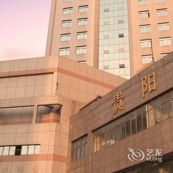 贵阳天豪大酒店