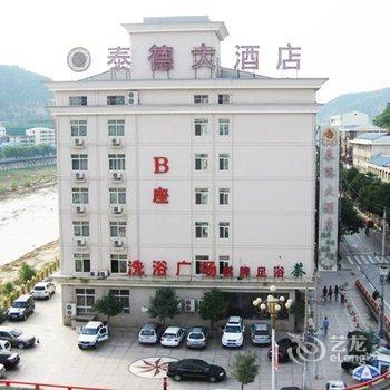 中国人民财产保险延安宝塔支公司附近酒店