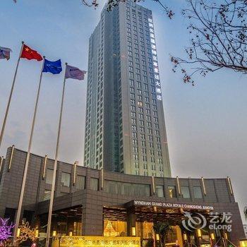 江阴长晟温德姆至尊豪廷大酒店