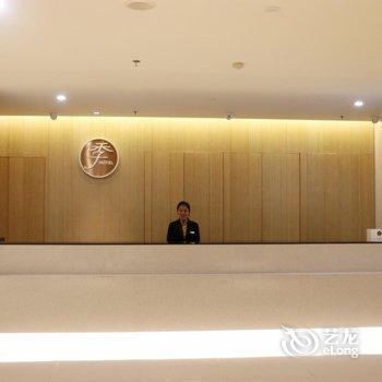 全季酒店(北京东单店)