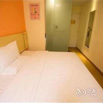 派酒店(北京苹果园金安桥地铁站店)