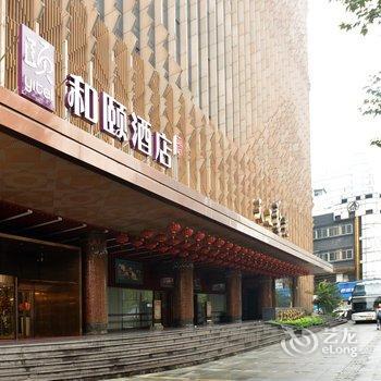 杭州西湖解放路和颐酒店
