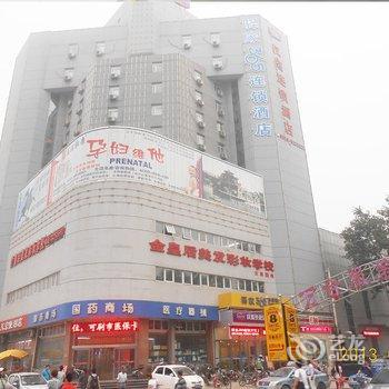 寿星乐附近酒店