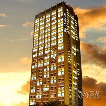 深圳葵花公寓(会展中心店)