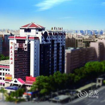 北京崇文门饭店(首旅集团)