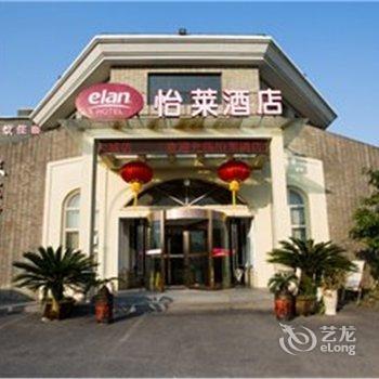 怡莱酒店(杭州宋城店)