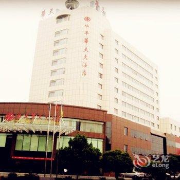 永州华丰华天大酒店