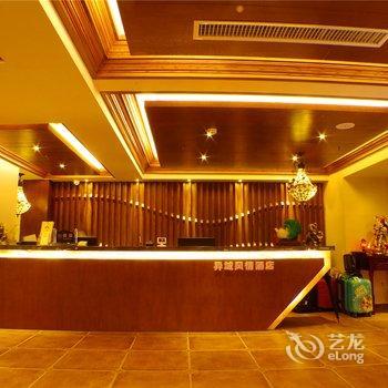 贵阳火车站/飞机坝四星级酒店