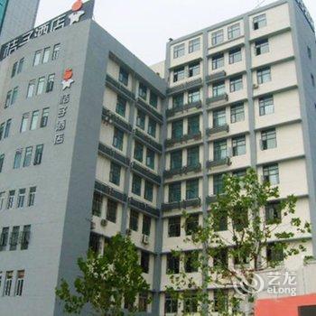 桔子酒店(天津北安桥店)