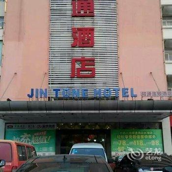 精通酒店(南宁北湖店)