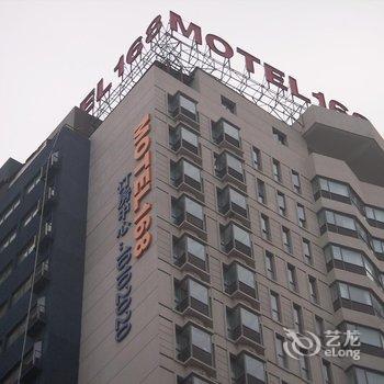 平安街附近酒店
