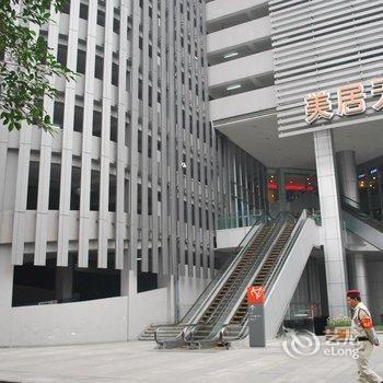 成都都市驿站酒店式公寓图片12