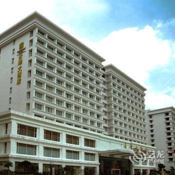 广州云峰大酒店